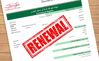 Trade License renewal